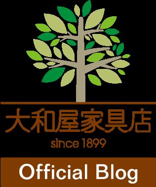 大和屋家具店ブログ