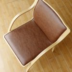 fujifuni scandinavia modern armchair_1