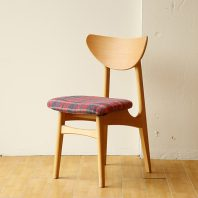 Karl _Dinig chair_1