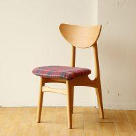 Karl _Dinig chair_1